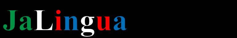 Jalingua